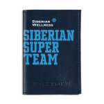 Passport cover  Siberian Super Team (color: dark blue)